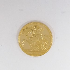 1985 Elizabeth II Double Sovereign Uncirculated